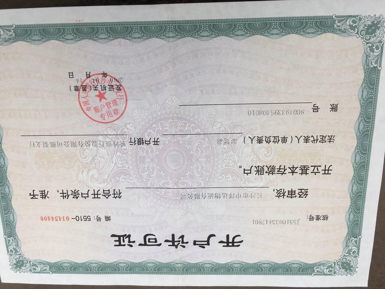 申泽达物流 长沙县至惠山区专线物流货运公司 查56物流信息平台