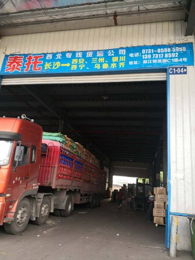 泰托物流 长沙县至未央区专线物流货运公司 查56物流信息平台