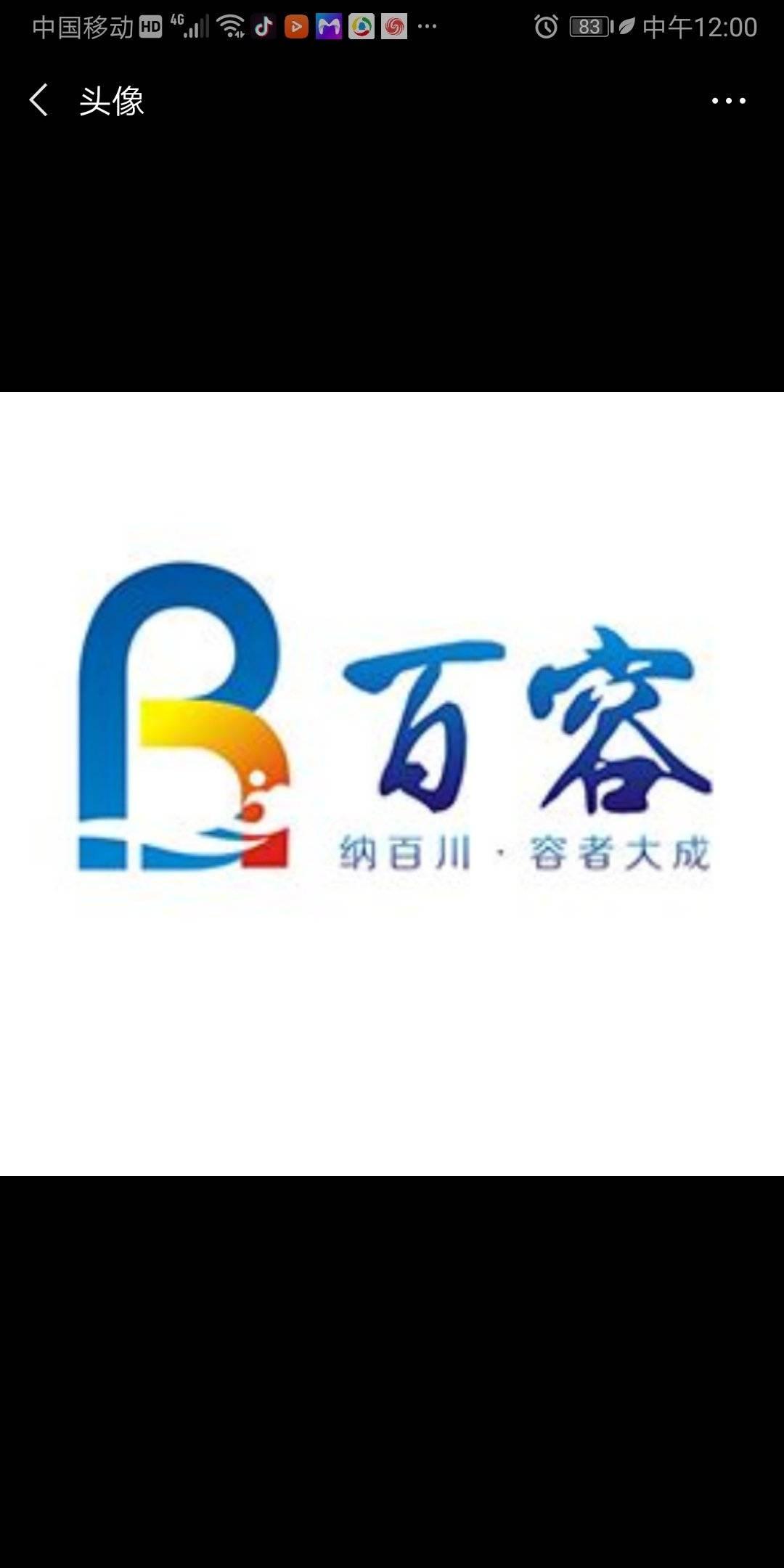 世纪百容物流 长沙县至通州区专线物流货运公司 查56物流信息平台