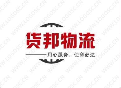 货邦物流 长沙县至栾城区专线物流货运公司 查56物流信息平台